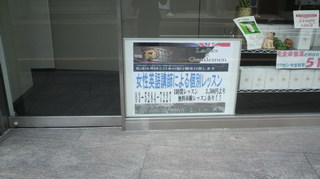 2012040915350000.jpg