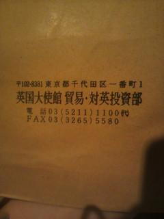2012092020110000.jpg