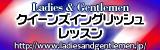 qel_logo_s.jpg